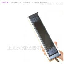 UVS-28手持式短波紫外线灯