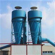 hz-1026旋风除尘器各种型号工业环保设备