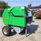 小麦秸秆打捆机 5080打包机