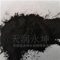 宁国市粉状活性炭使用方法