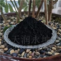 贵州省粉状活性炭优惠价