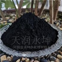 桐城市粉状活性炭使用方法