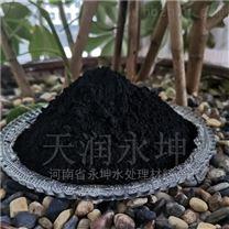 安徽省粉状活性炭批发价格