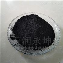 济南市粉状活性炭批发价格