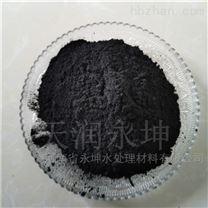 界首市粉状活性炭使用方法
