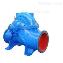 卧式CPS高效节能双吸泵
