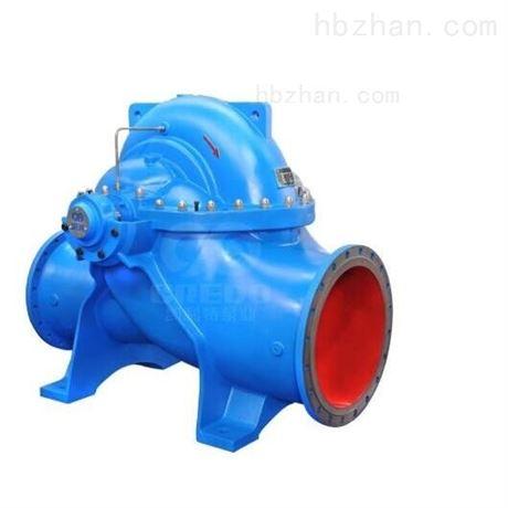 卧式CPS高效节能双吸泵价格