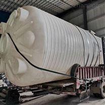 20吨塑料水箱生产厂家