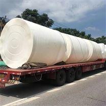 8吨垃圾滤液储罐