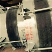 泊头星航生产波纹补偿器厂家专业制造