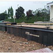 内江一体化生活污水处理设备厂家