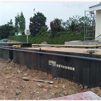 西安地埋式污水处理设备