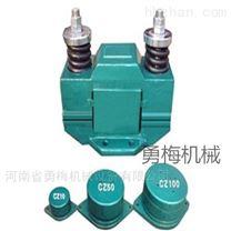 勇梅厂家电力振打器-CZ250电磁仓壁振动器