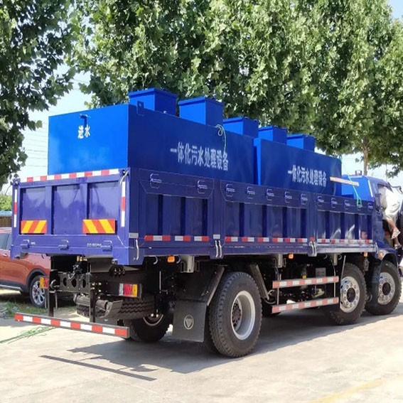 丹东生活厂区污水处理设备厂家