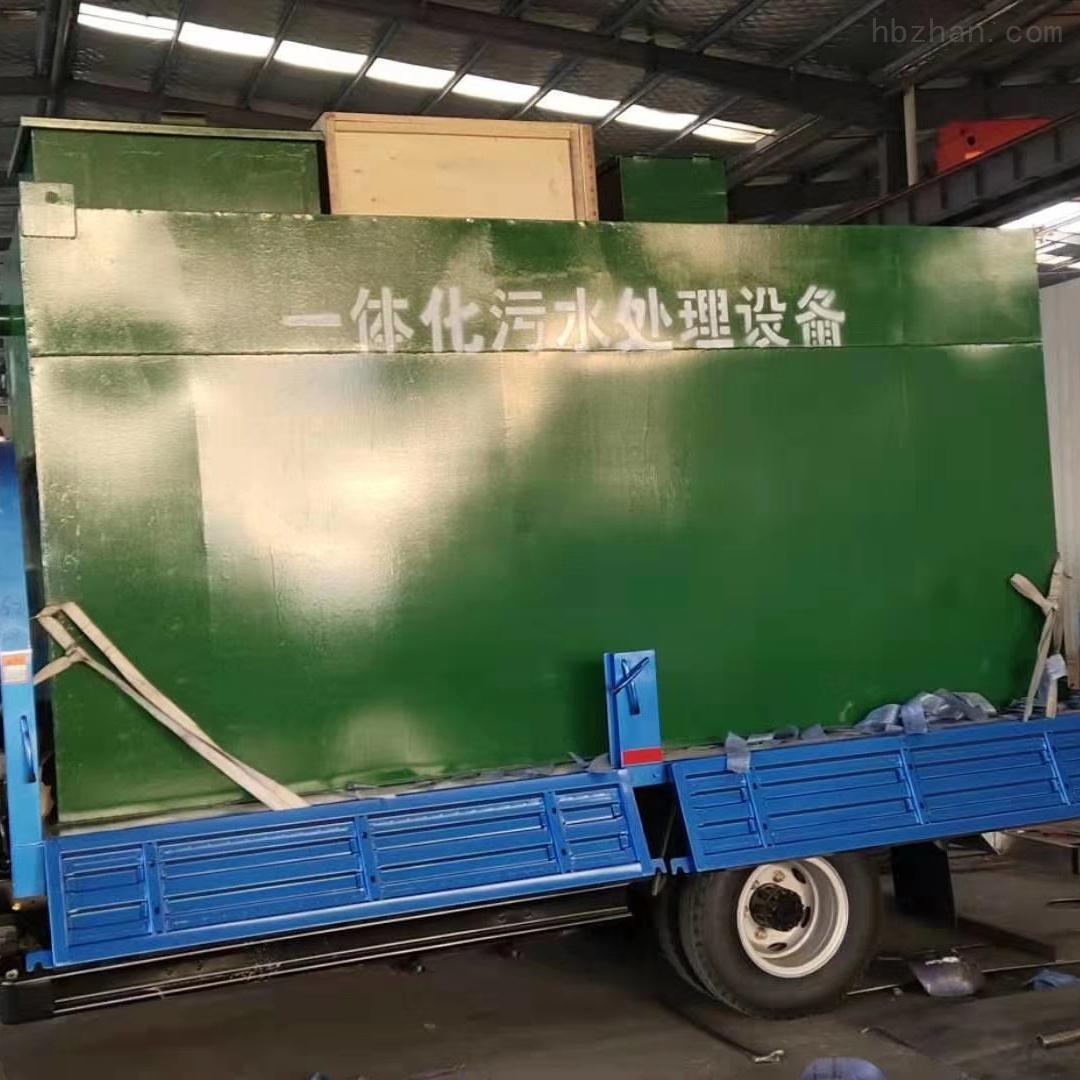 台州实验室污水处理设备规格