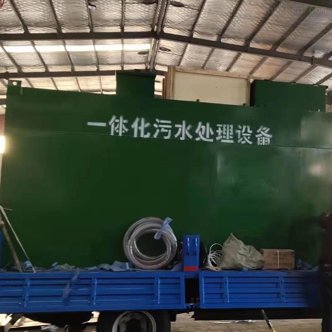 朝阳一体化污水处理设备供应商