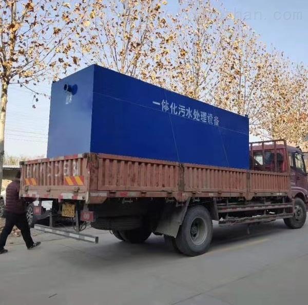 十堰屠宰厂污水处理设备品牌