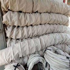 河北地窖输送石子下料帆布防尘伸缩布袋生产