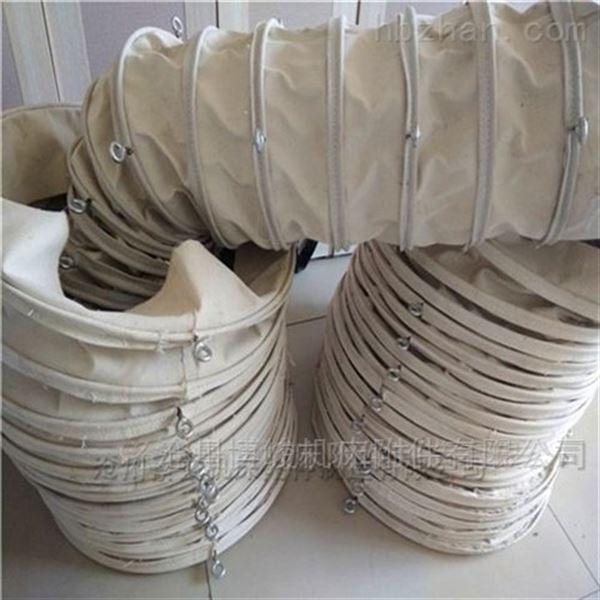 粮食卸料输送帆布伸缩收尘布袋定做