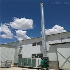 净化器涂装废气处理设备厂家批发价格  家具喷漆