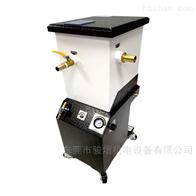 ES-MT-22切削液净化处理机