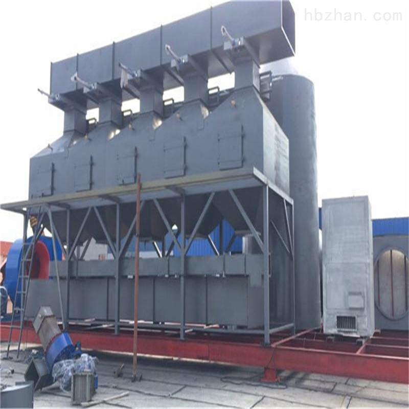 滁州VOC废气处理厂家直销