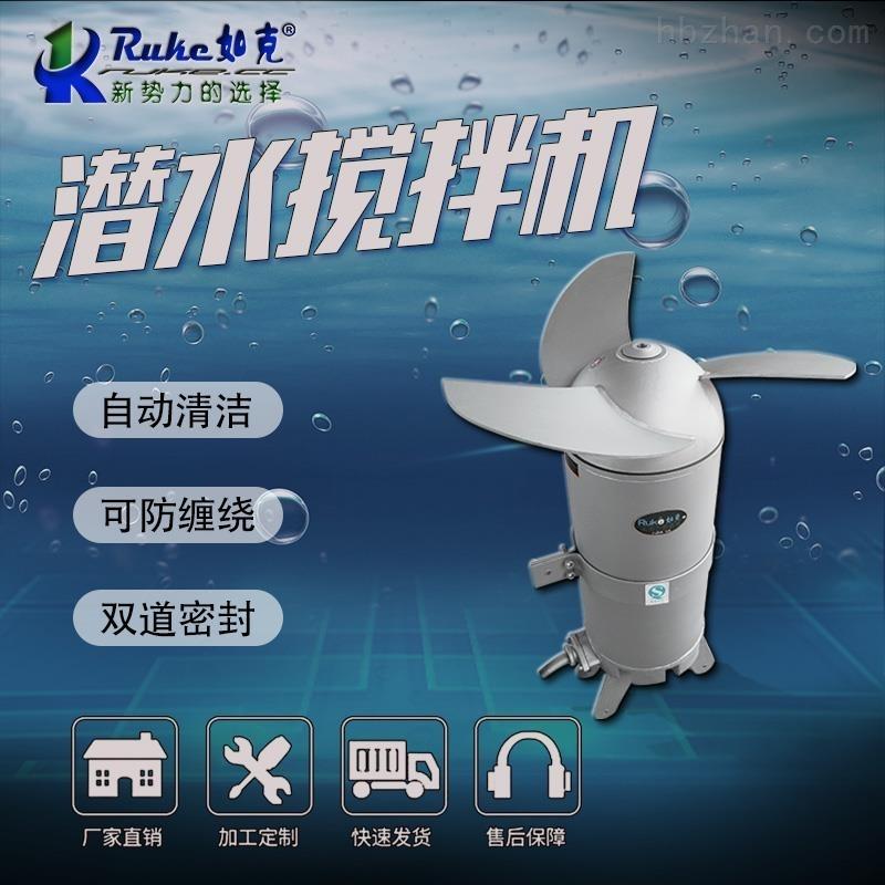 QJB0.85/8-260/3-740QJB厌氧池混合搅拌机