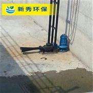 耦合式潜水射流曝气机
