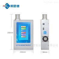 空氣含氧量檢測儀