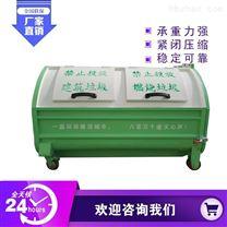河南德隆重工7.5方移动式垃圾箱校园勾臂箱