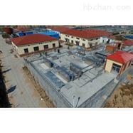 工业园区废水处理装置