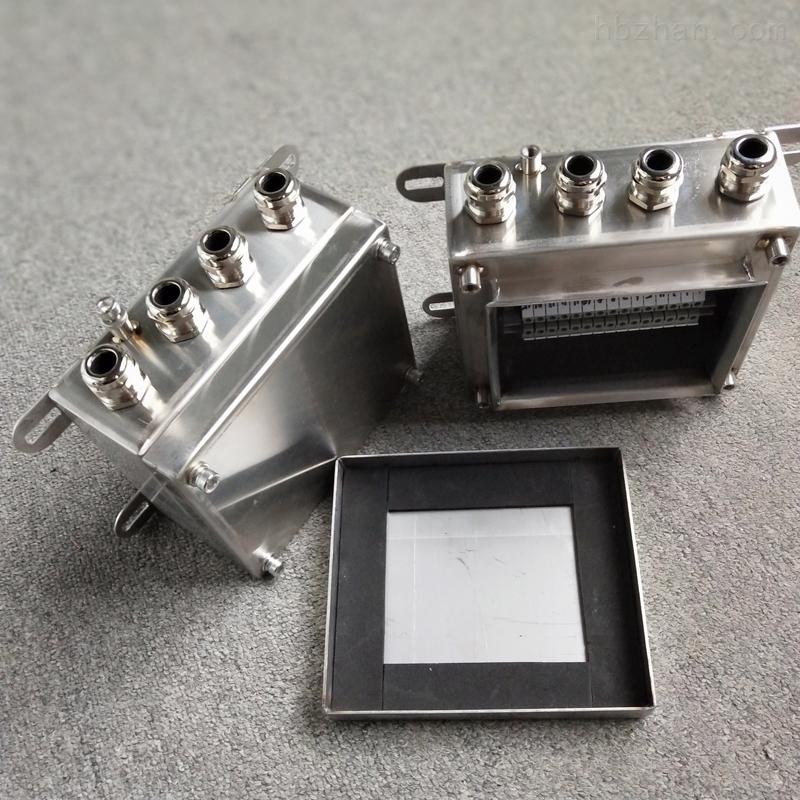 吉林 不锈钢防爆防水接线箱380V电源端子箱