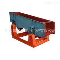 振动给料机冶金煤炭喂料机 震动输送加料机