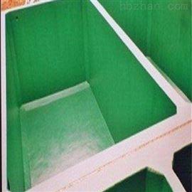 无锡酸碱池玻璃钢防腐