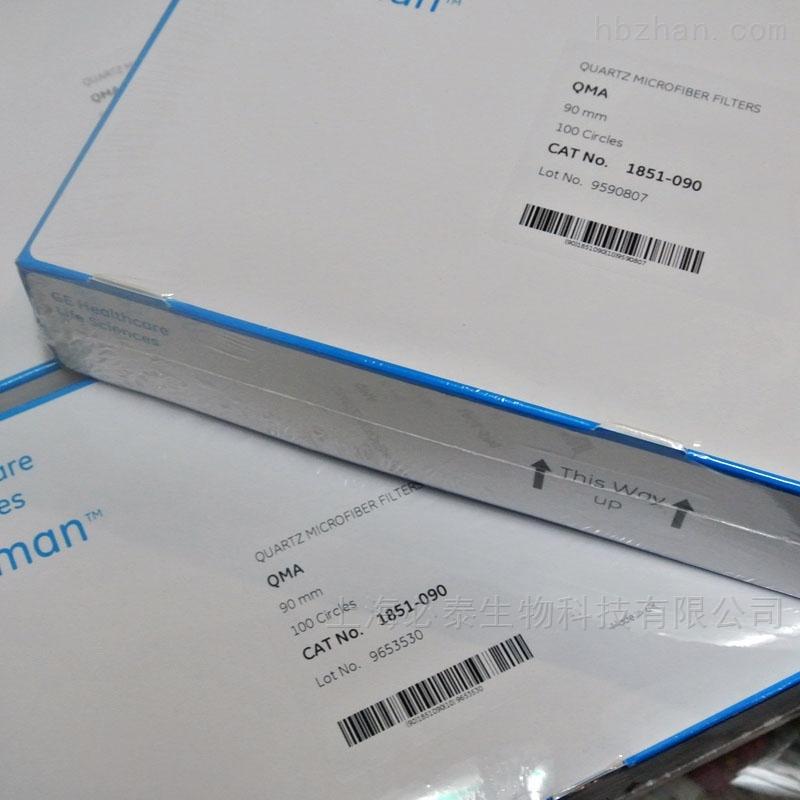*Whatman石英微纤维滤膜QMA2.2um