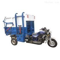 三轮摩托自装自卸挂桶压缩垃圾车小型环卫车