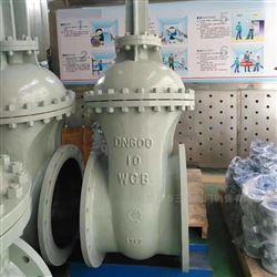 Z41H-16C上海良工 大口径闸阀