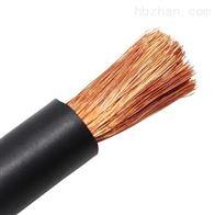 YH电缆 YHF电缆