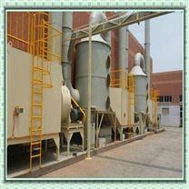 聚丙烯废气处理塔