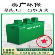 泰广环保-城市污水处理设备