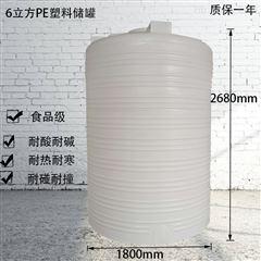 PT-6000L宁波6吨PE储罐 乙酸钙贮罐