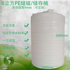 PT-6000L苏州6立方塑料储水箱  聚丙烯酰胺储罐