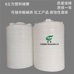 PT-6000L阜阳6立方塑料储蓄罐 PAM配药箱