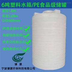 PT-6000L絮凝剂储罐PE储存桶