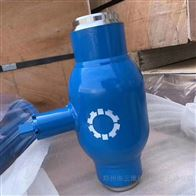 Q367F熱力管道焊接球閥廠家