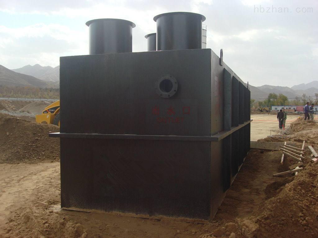 农村一体化污水处理设备组成