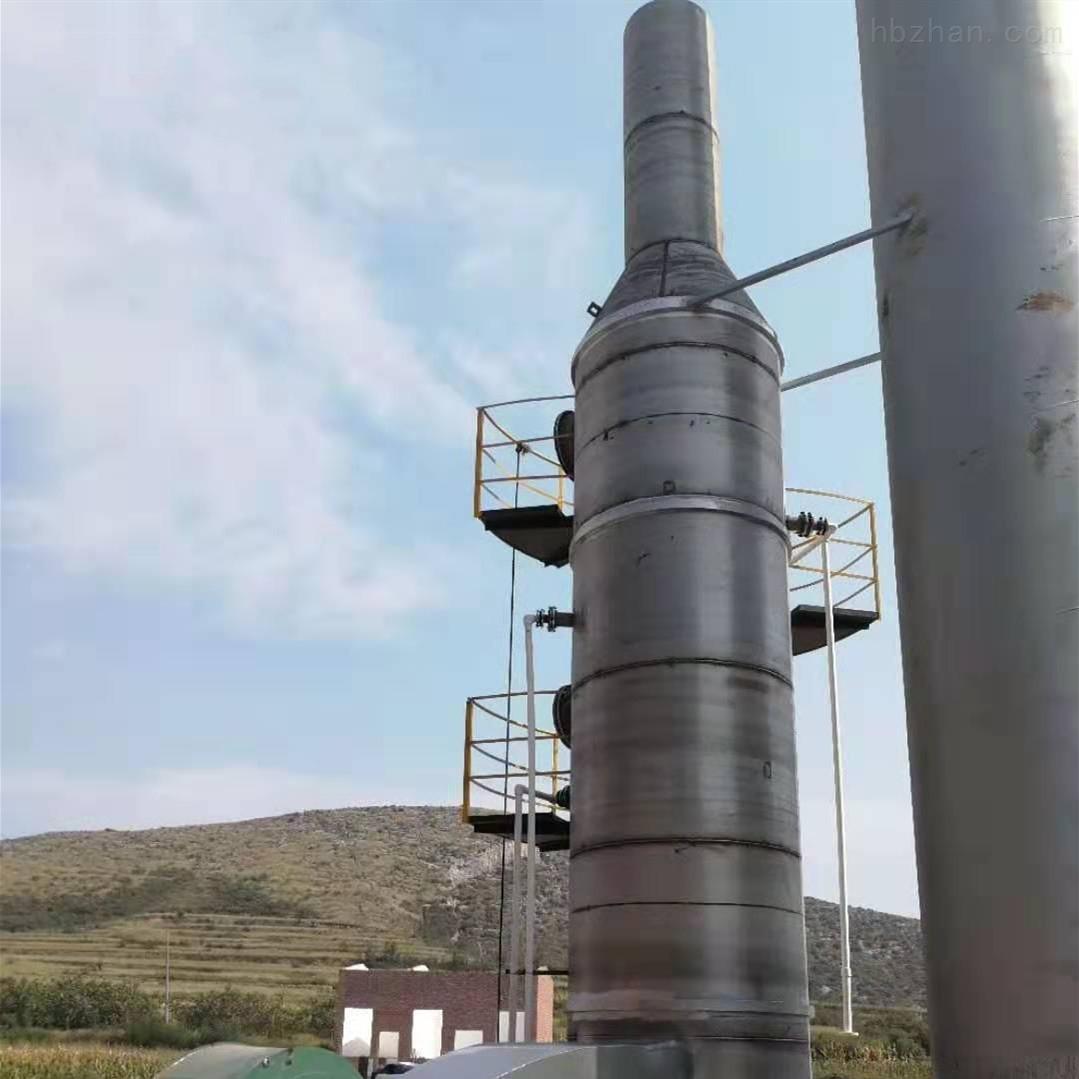 环振供应脱硫塔除尘一体化设备免费设计