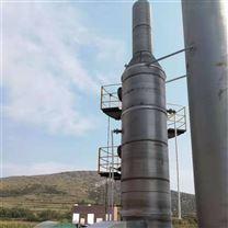 环振厂家设计精密脱硫塔烟气处理设备