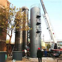hz-916环振供应节能环保废气脱硫塔优质设备