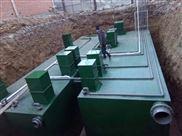 四川一体化生活污水处理设备